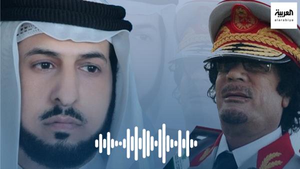 تسريب للقذافي والمطيري يكشف مؤامرة إخوانية ضد الخليج