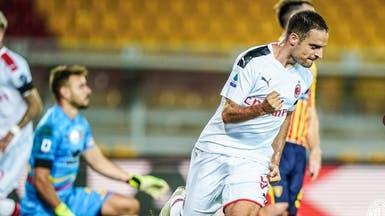 ميلان يكتسح ليتشي في الدوري الإيطالي
