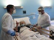 الصحة العالمية: زيادة قياسية في إصابات كورونا