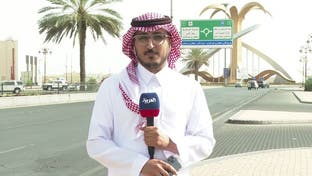 نشرة الرابعة   السعودية تبدأ تسليم الدفعة الأولى من تعويضات أهالي منطقة مشروع نيوم