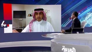 نشرة الرابعة   الجيل الخامس للإتصالات يغطي 40% من 5 مدن سعودية بنهاية 2020