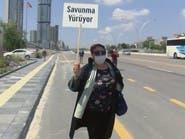 تركيا.. محامون يواصلون الاحتجاج رفضاً لوصاية أردوغان
