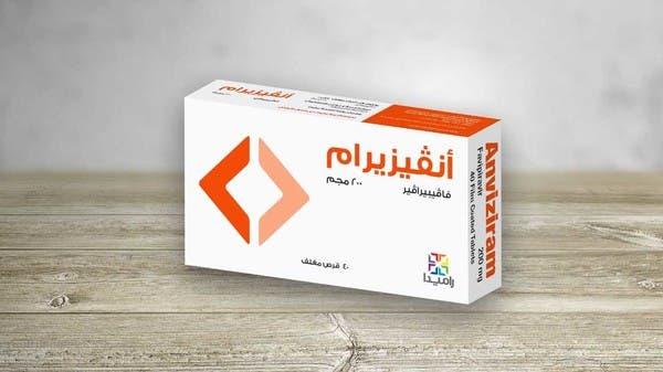 شركة مصرية تبدأ تصنيع هذا الدواء لعلاج كورونا