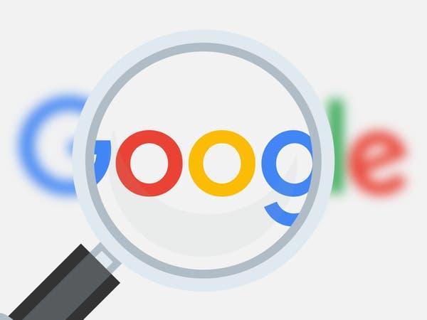 هكذا تتحقق من صحة الصور عند البحث على غوغل