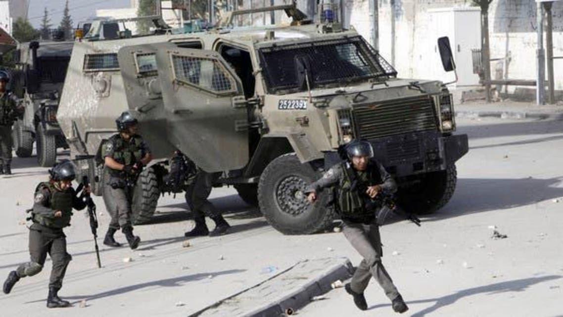 Abu Dis Israeli Police