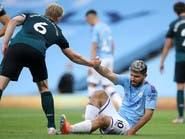 أغويرو يخضع لعملية جراحية في الركبة
