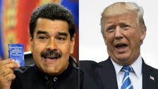 مادورو مستعد للقاء ترمب.. ويتجاهل دعوته للتخلي عن السلطة