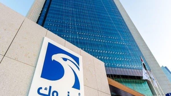 أدنوك الإماراتية تخفض سعر خام مربان 1.35 دولار في أكتوبر
