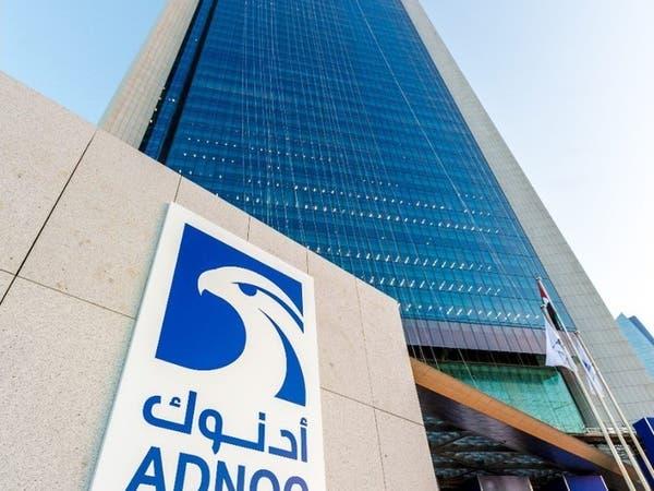 أدنوك الإماراتية ستخفض بعض إمدادات النفط الخام 25%
