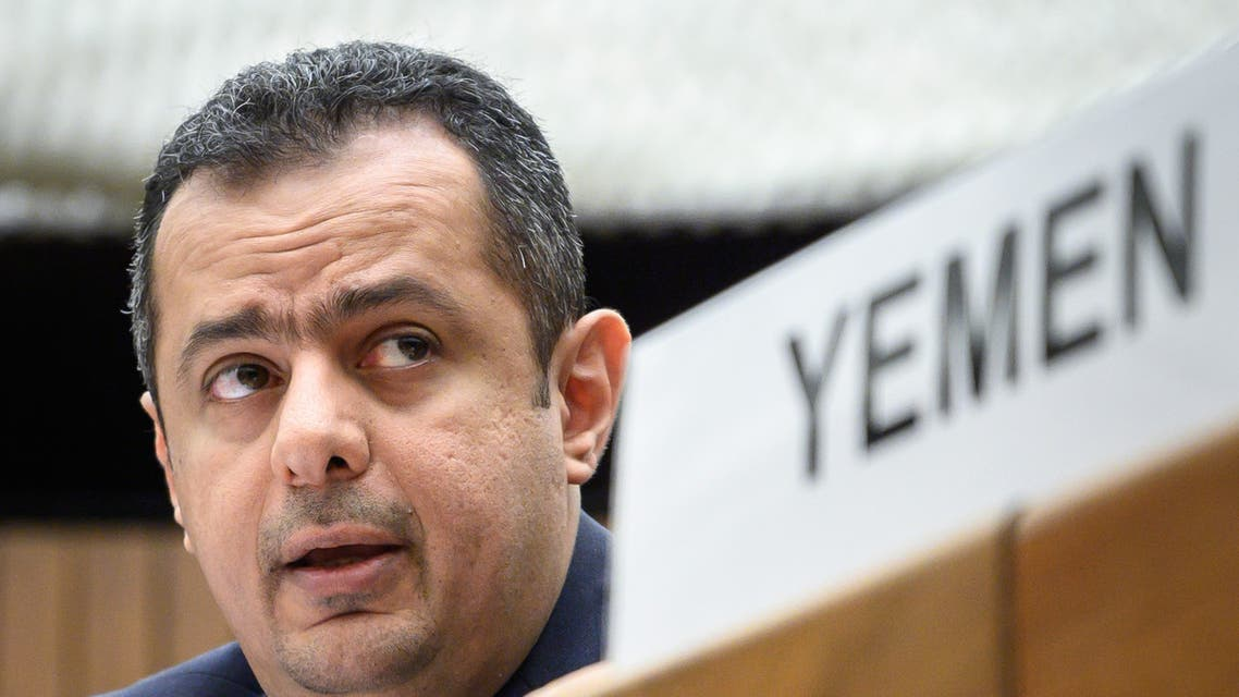 Yemeni Prime Minister Moeen Abdulmalik (C) delivers a speech during a pledging conference for the humanitarian crisis in Yemen on February 26, 2019 at the United Nations offices in Geneva.