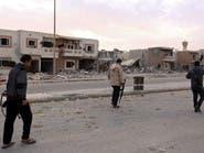 سرت.. معقل سابق للقذافي وداعش.. يتقاتل عليها الليبيون الآن