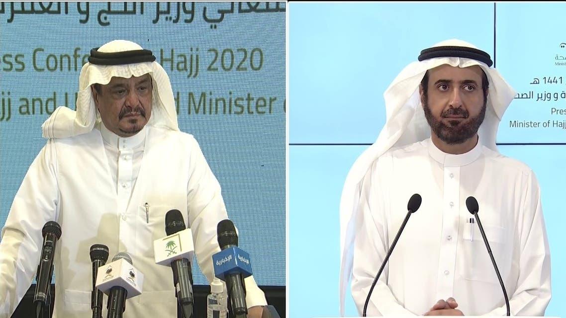 وزيرا الصحة والحج بالسعودية