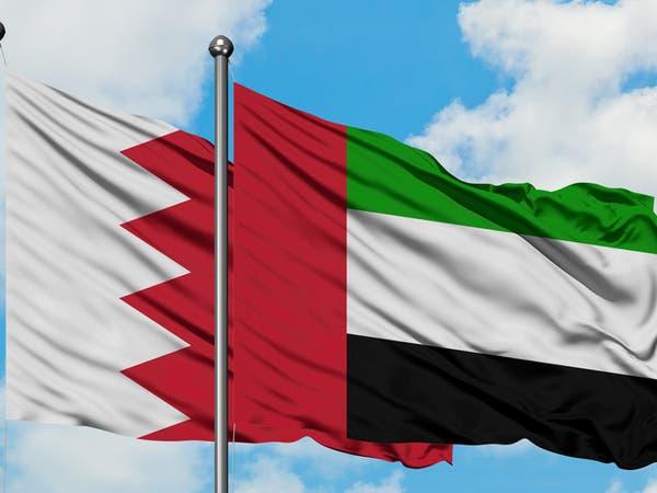 الإمارات والبحرين تدينان محاولات الحوثيين استهداف السعودية