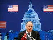 """واشنطن ترى أن الصين """"ملزمة"""" بالتفاوض حول الحد من التسلح"""