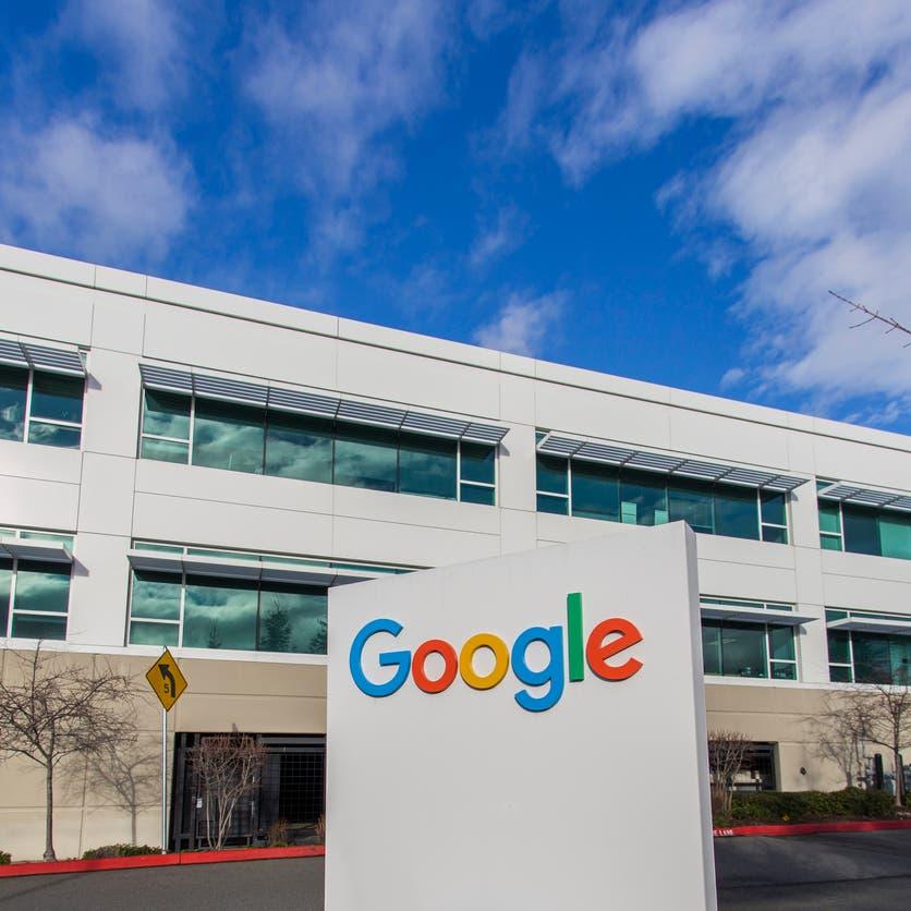 موظفو غوغل يطالبون بوقف بيع التكنولوجيا لرجال الشرطة