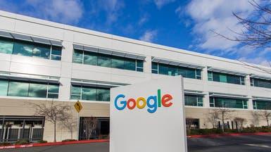 """لماذا أغلقت غوغل مشروع """"أيزوليتد ريجون"""" في الصين؟"""