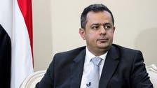 معين عبدالملك: لا رجعة عن هزيمة المشروع الإيراني في اليمن