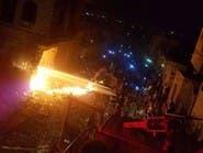 شاهد.. حريق هائل يلتهم منازل بصنعاء والسبب السوق السوداء