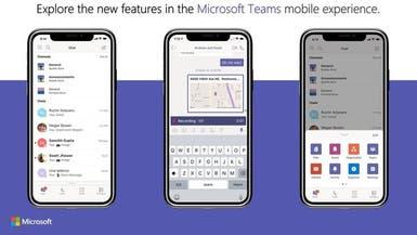 مايكروسوفت تطلقميزات موجهة للمستهلكين في Teams