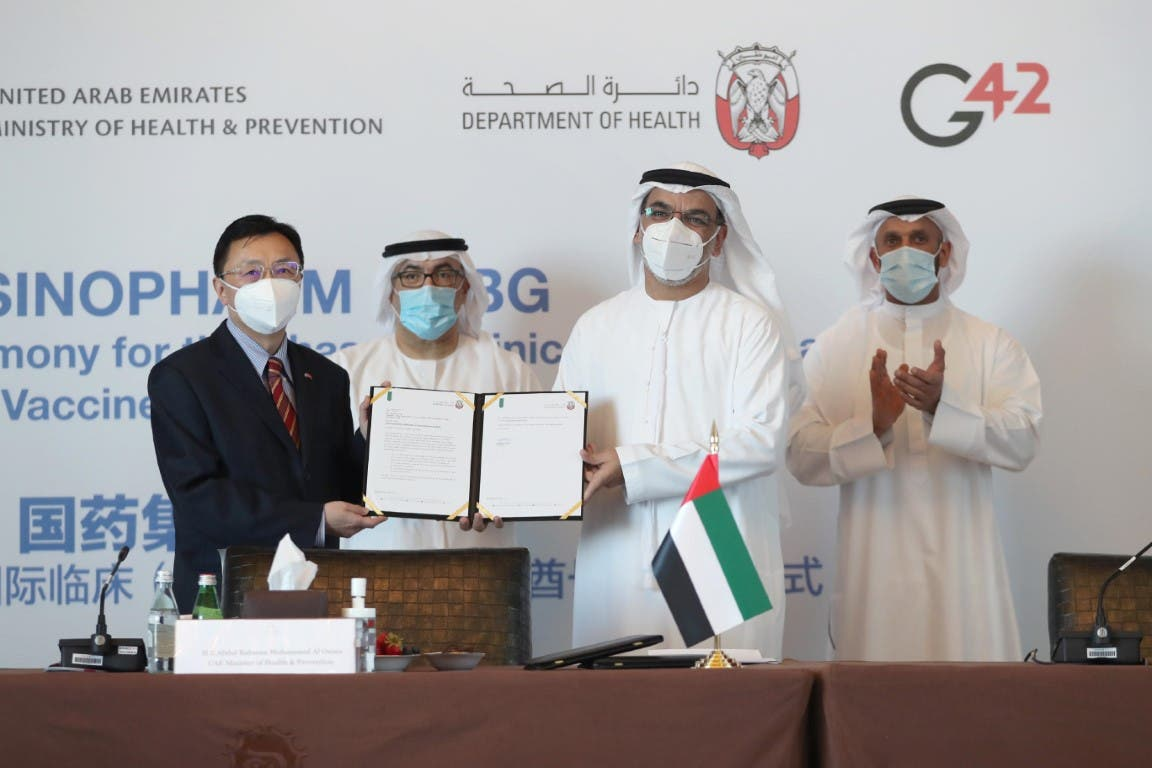 UAE launches phase 3 clinical trial of inactivated COVID-19 vaccine. (Supplied)