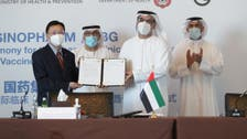 Coronavirus: UAE launches world's first phase 3 clinical trial of COVID-19 vaccine
