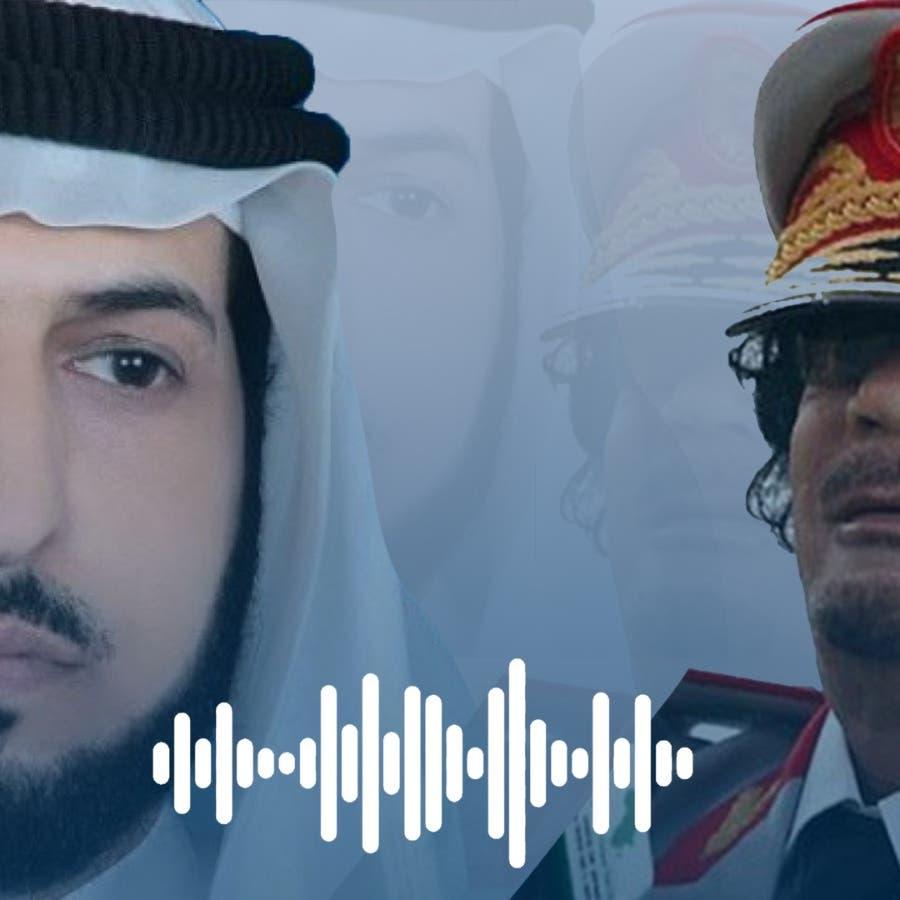 جديد تسريبات المطيري والقذافي.. فتح تحقيق كويتي في التسجيلات