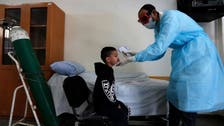 Coronavirus: Cases in Gaza Strip spike, Palestinian officials say