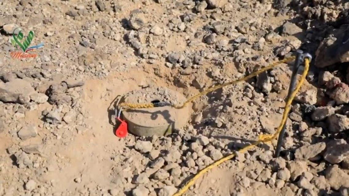 مسام نزع ألغام حوثية لغم حوثي الحوثيين