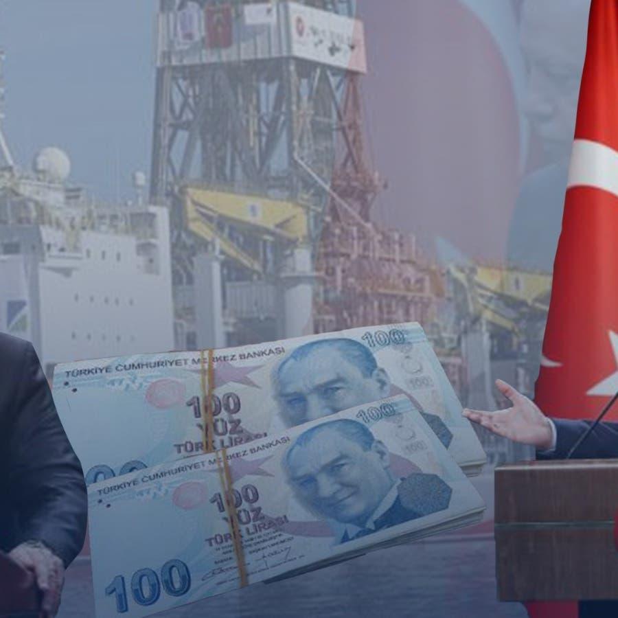 """فاينانشيال تايمز: 7 أسباب تؤكد """"هشاشة"""" أردوغان"""