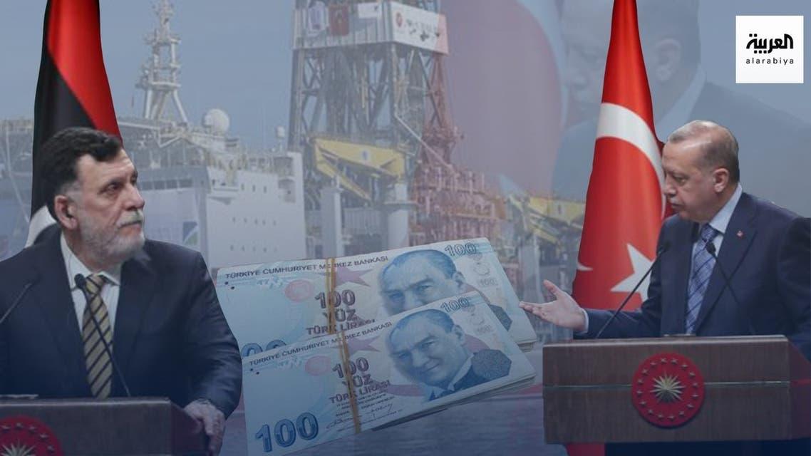 أردوغان السراج تنقيب قبرص ليرة تركية العربية.نت خاص