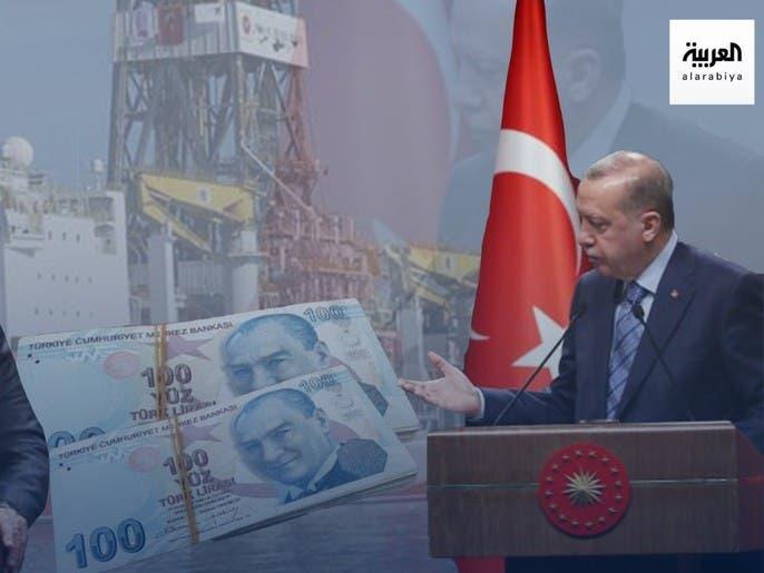 المركزي الليبي: الوفاق تسهل لتركيا التصرف بأموال البلاد