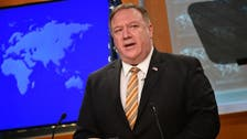 US condemns assassination of Iraqi researcher al-Hashemi, says Pompeo