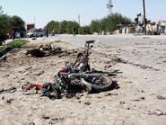 مقتل 6 مدنيين في انفجار عبوة ناسفة شمالي أفغانستان
