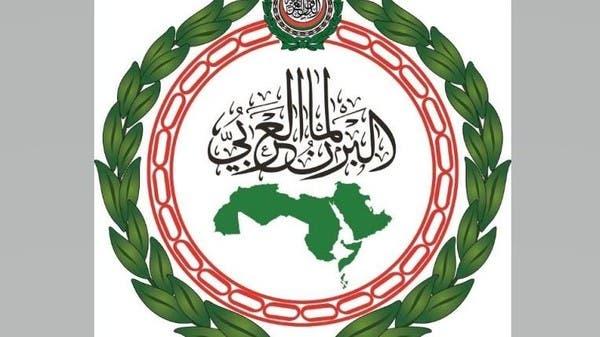 البرلمان العربي: المساس بأمن السعودية تهديد للأمن القومي