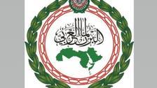 البرلمان العربي يكشف خطط تدخلات تركيا وإيران.. وطرق مواجهتهما