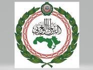 البرلمان العربي: نقف مع مصر في حربها لاقتلاع جذور الإرهاب