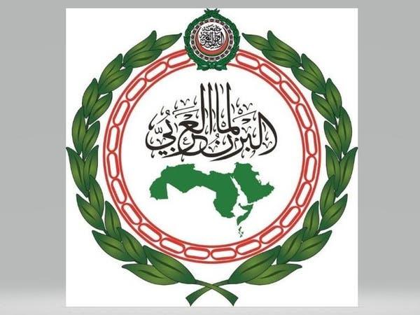 البرلمان العربي يدين طائرات الحوثي المفخخة ضد السعودية