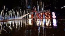 Coronavirus: UAE lifts curfew, ends national COVID-19 sanitation drive