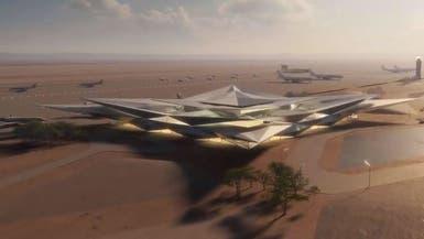 """تفاصيل مطار """"أمالا"""" السعودي المستوحى من البيئة الصحراوية"""