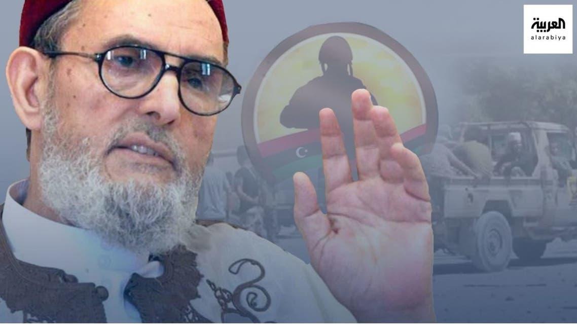الوفاق - ليبيا - الغرياني - خاص العربية.نت