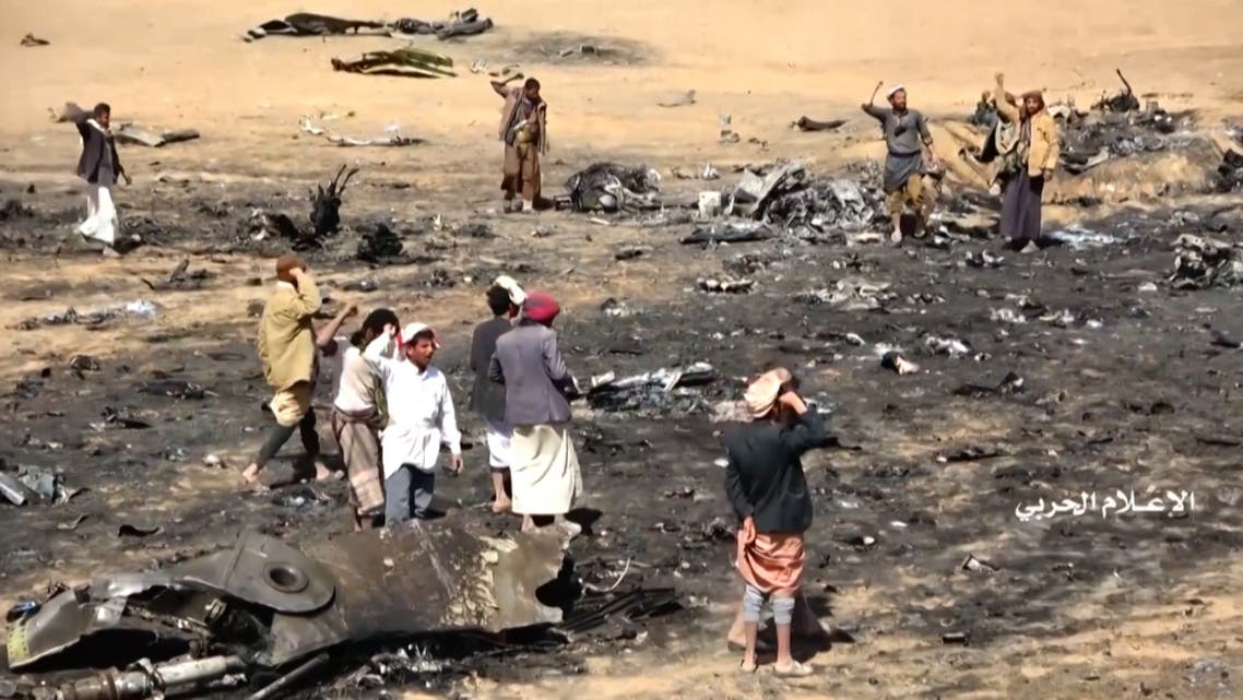 emenis gathering at the site of the downing of a Saudi Tornado aircraft following an air strike by Iran-backed Huthi rebels in Yemen's northern al-Jawf province. (AFP)
