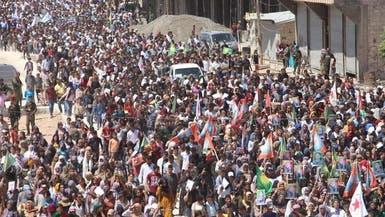 الآلاف من أهالي عين العرب يتظاهرون ضد قتل تركيا 3 سيدات