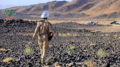 انتزاع 1185 لغماً من مخلفات الحوثيين.. في أسبوع واحد