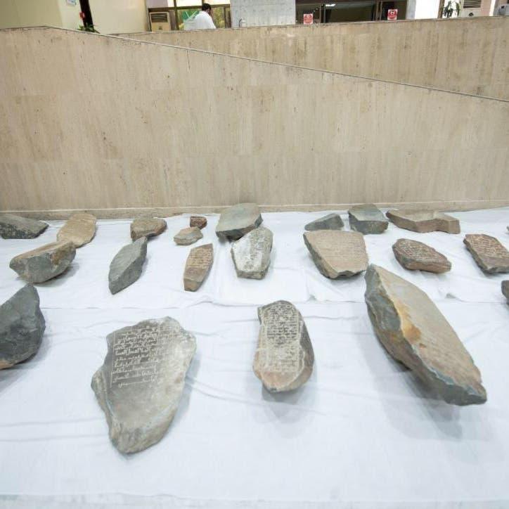 مكة.. العثور على قطع أثرية بجوار مقبرة المعلاة