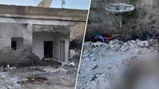 الخارجية الأميركية تدين الهجوم التركي على كوباني السورية