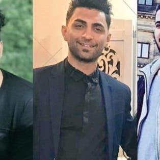 تأييد حكم إعدام ثلاثة شبان.. سلمتهم تركيا لإيران