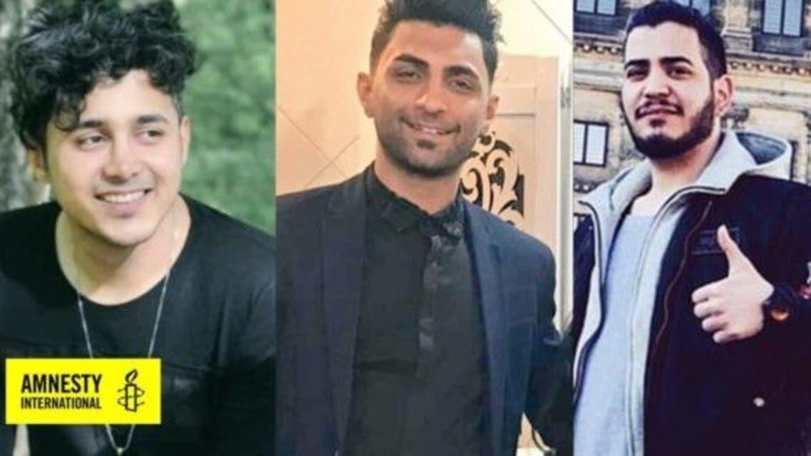 الشبان الثلاثة المحكومين بالاعدام بسبب  احتجاجات ايران