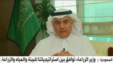 وزير الزراعة السعودي للعربية: مركز لتخزين وتجارة الحبوب في ينبع
