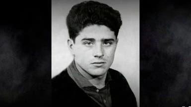وفاة لاعب ريال مدريد السابق