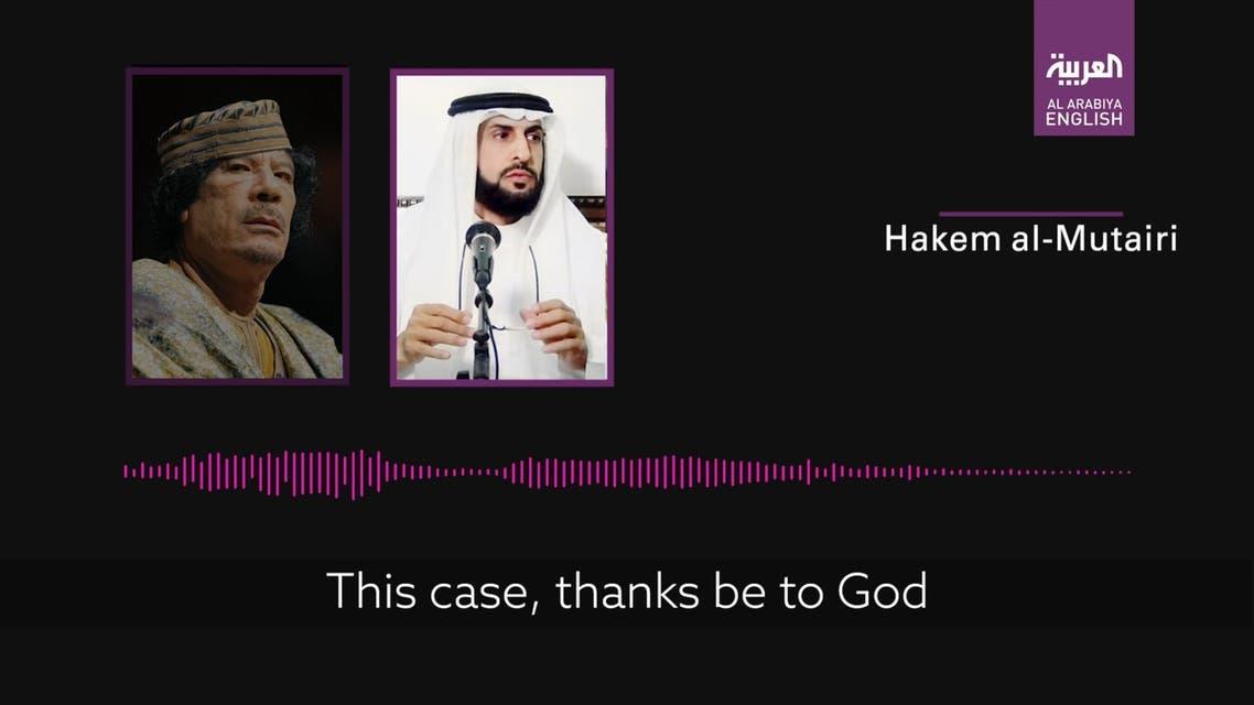 Ghaddafi & Hakem al-Mutairi